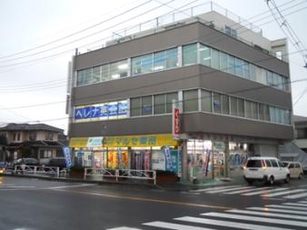 土浦文京校