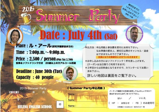 2015 Summer Party jpeg